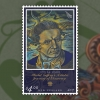 ookie in Te Wai Pounamu meets Cook Strait painting stamp