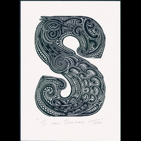 S for Seahorse print